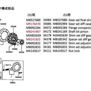 ワイド三菱ジープJ53のリアデフについて
