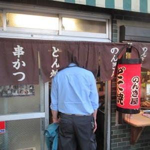 魚河岸本舗「ぴち天」に初~~名古屋です!