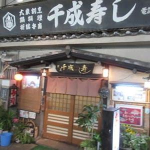 長崎へ~その2 出島に出没!