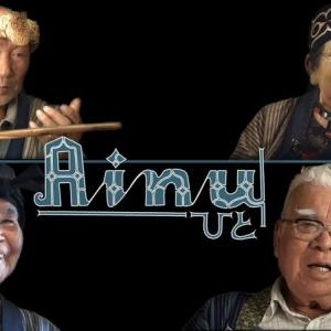 11/29・30 映画 「AINU|ひと」大阪 和泉市 上映会!@ 和泉市立人権文化センター(ゆう・ゆうプラザ)4階視聴覚教室