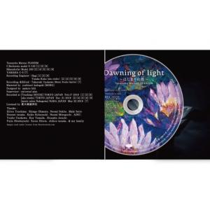 New album 『Dawning of light ~はじまりの煌~』 特典付先行予約受付最終日となりました!