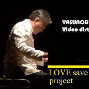 LOVE save the world ~愛は世界を救う~ project 第一弾!「missing ~失われた世界~」