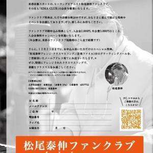 ~高野 熊野は世界を救う!~ 和歌山 紀美野町 『みさとホール』 ピアノ コンサート 2019