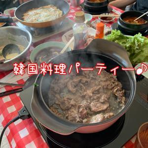 韓国料理パーティーとゲーム大会〜♫