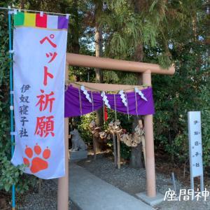 初詣~♫座間神社へGO!!