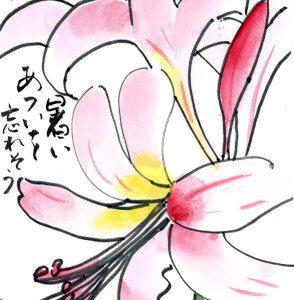 いじめも虐殺もお笑いのネタか。情けない日本