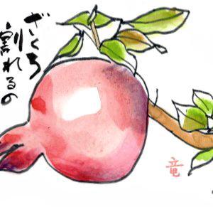 杉村太蔵の言葉が面白い