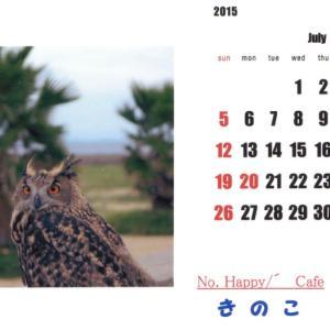 PPY☆7月カレンダー