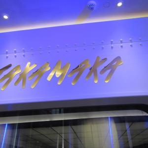 再訪 TAKAMAKA