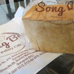 Song Breの食パン