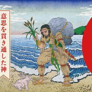令和2年4月1日生まれのお子様の守護石と守護神は?