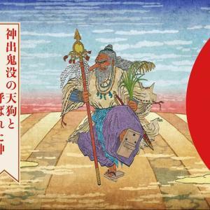令和2年4月5日生まれのお子様の守護石と守護神は?