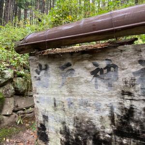 最古のピラミッド皆神山 岩戸神社 鏡に映る自分をみる