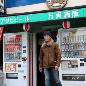 野江4丁目の奇蹟 a liquor shop bar at a big crossing in my neighborhood