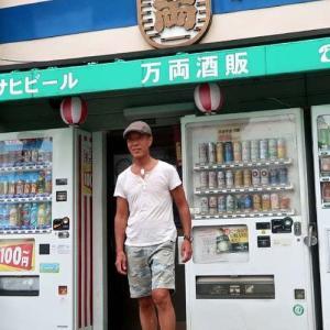 野江3丁目の奇蹟(ぬか漬け160円の恋編) enjoyed one dollar half Nuka-zuke pickles at a bar