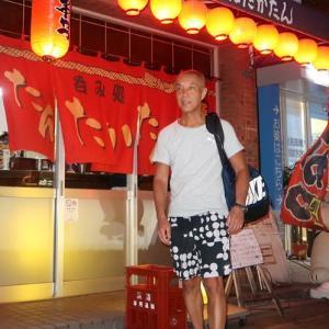 250円の恋 enjoyed 2 dollars stir-fried noodles at a bar