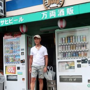 万両さんから290円の恋 enjoyed 3 dollar ramen after liquor shop bar