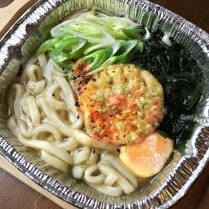 アレンジカップ麺【その75】