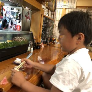 秀寿司【その2】