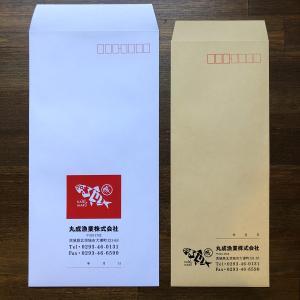 【丸成漁業株式会社様|長3/長40封筒】