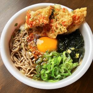 アレンジカップ麺【その104】