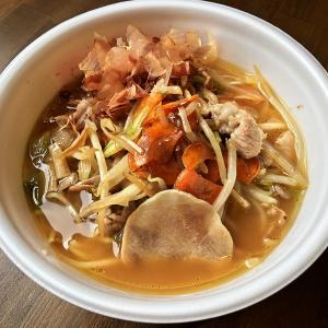アレンジカップ麺【その105】