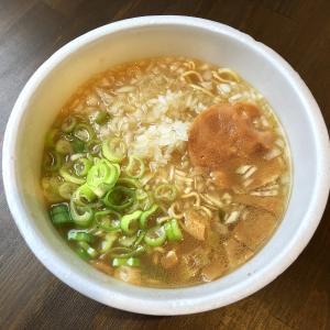 アレンジカップ麺【その113】