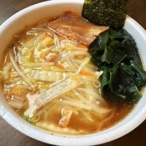 アレンジカップ麺【その114】