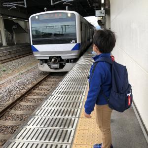 電車でGO!!いわき湯本温泉郷