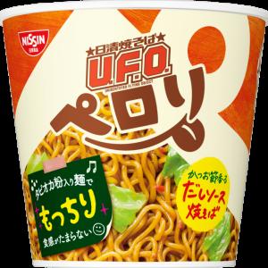 アレンジカップ麺【その125】