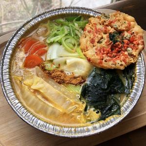 日清食品の有名店シリーズ「鍋焼うどん 古奈屋 カレーうどん」