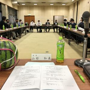 令和3年度 県北地区商工会青年部連絡協議会 第2回理事会