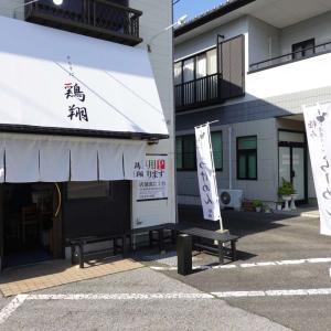 とりそば 鶏翔 東町店(宇都宮市)