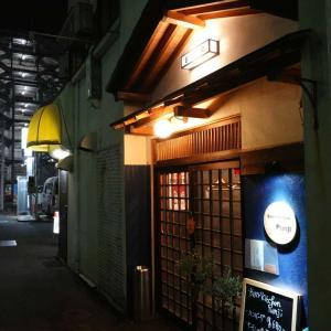 Beer Kitchen Punji(宇都宮市)