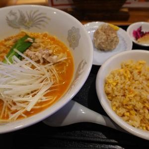 中国料理・拉麺 輝皇(宇都宮市)-3