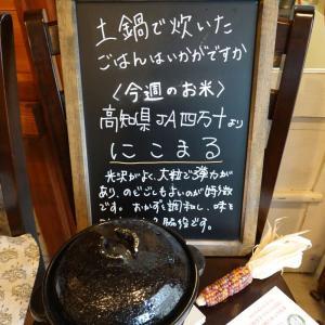 土鍋ごはん まんま(宇都宮市)-7