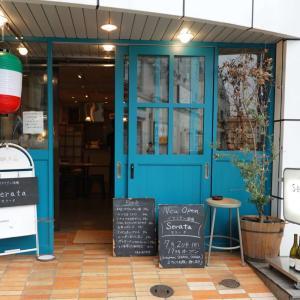 イタリア酒場 セラータ(宇都宮市)