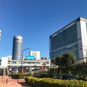 2020年も東京・横浜・大阪にてご相談を承ります