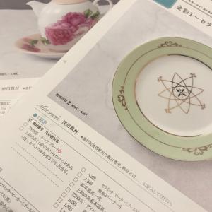 新カリキュラム オリジナルレジュメ♡