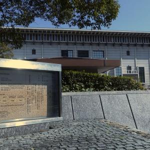 国芳から芳年へ 名古屋市博物館に行ってきました