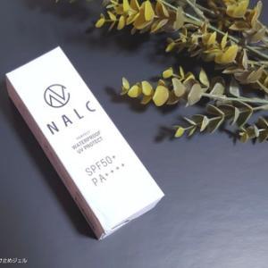 敏感肌でも使えるウォータープルーフ日焼け止め【NALC (ナルク) 日焼け止めジェル】