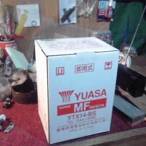 ドゥカティ 少しづつ整備 バッテリー買ったからバッテリーボックスも制作~その76