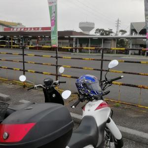 オートレース日本選手権を観に行ってきた。