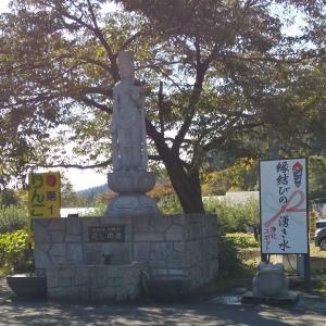 十和田湖の帰り