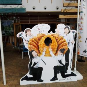 北海道day6 下川町→雄武町→興部→下川町