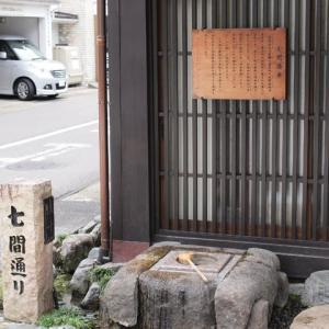 日本旅day10 福井市→越前大野