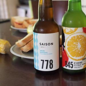 石見麦酒のクラフトビール セゾン778