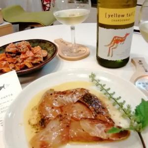 未利用魚のお魚サブスクサービス Fishlle!(フィシュル)を食べてみた!