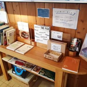 直売所「大漁」「しゃん山」で本が借りれるようになったよ!