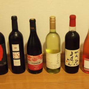 日本ワインを飲んでみようと思ってます